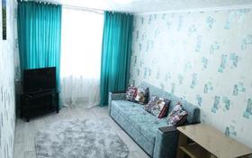 1-комнатная квартира, 32 м², 1/5 этаж посуточно, 4-й микрорайон 5 за 6 000 〒 в Риддере