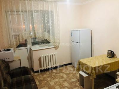 1-комнатная квартира, 45 м², 3/12 этаж посуточно, Кабанбай батыра 40 за 6 000 〒 в Нур-Султане (Астана), Есиль р-н — фото 2