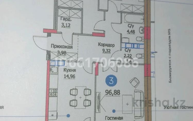 3-комнатная квартира, 98 м², 6/12 этаж, Каиыма Мухамедханова 4а — Сарайшык за 40 млн 〒 в Нур-Султане (Астана)