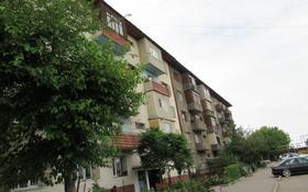 3-комнатная квартира, 64.8 м², 2/5 этаж, ул. Жансугурова 33 — 4 за 22.4 млн 〒 в Алматы, Наурызбайский р-н