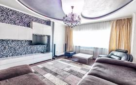 3-комнатная квартира, 75 м², 4/12 этаж посуточно, Достык 5/1 — Кунаева за 20 000 〒 в Нур-Султане (Астана), Есиль р-н
