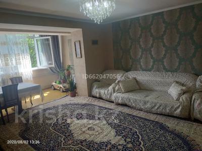 3-комнатная квартира, 90 м², 5/5 этаж, проспект Райымбека 172Б — Полежаева за 37 млн 〒 в Алматы, Алмалинский р-н