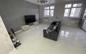 3-комнатная квартира, 80 м², 1/5 этаж помесячно, 15 микрорайон 1 за 200 000 〒 в Таразе
