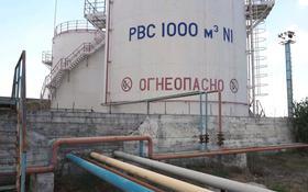 Склад химпродукции 3 га, мкр Бадам-1, Индустриальная 121 за 990 млн 〒 в Шымкенте, Енбекшинский р-н