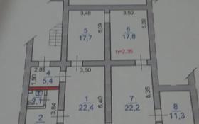 Офис площадью 107 м², Масанчи 55 — Абая за 30 млн 〒 в Алматы, Бостандыкский р-н