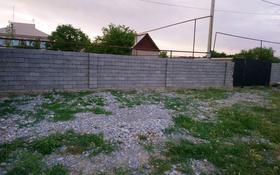 4-комнатный дом, 84 м², 8 сот., Новостройка за 10 млн 〒 в Шымкенте, Каратауский р-н