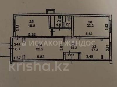Магазин площадью 109.4 м², мкр Аксай-1А, Момышулы 27 за 70 млн 〒 в Алматы, Ауэзовский р-н — фото 2
