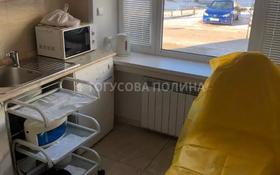 кабинет в салоне красоты за 80 000 〒 в Караганде, Казыбек би р-н