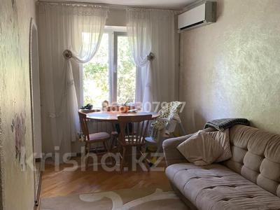 3-комнатная квартира, 59.2 м², 5/5 этаж, мкр Орбита-4, Мкр Орбита-4 за 27 млн 〒 в Алматы, Бостандыкский р-н — фото 3