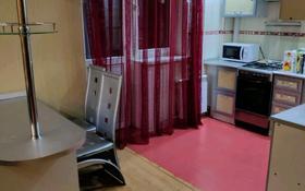 2-комнатная квартира, 68 м², 6/9 этаж посуточно, Сарыарка 40 за 10 000 〒 в Атырау