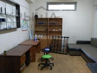 Магазин площадью 57 м², мкр №2, Мкр №2 54 за 80 000 〒 в Алматы, Ауэзовский р-н — фото 2
