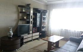 3-комнатная квартира, 63 м², 5/5 этаж, Казыбек би (район Налоговой) 142 — Казыбек би - Койгельды за 18 млн 〒 в Таразе