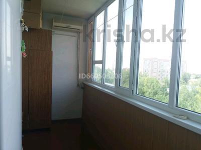 3-комнатная квартира, 63 м², 5/5 этаж, Казыбек би (район Налоговой) 142 — Казыбек би - Койгельды за 20 млн 〒 в Таразе