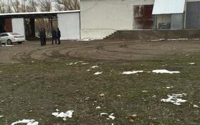 Склад продовольственный 1 га, Ярославская 5 за 175 млн 〒 в Болеке