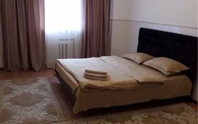 2-комнатная квартира, 56 м², 1/9 этаж посуточно, Кюйши Дины 30 — Жумабаева за 8 000 〒 в Нур-Султане (Астана), Алматы р-н