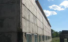 комплекс по обработке гранита за 112 млн 〒 в Алматинской обл.