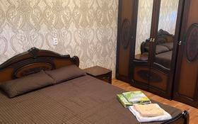 3-комнатная квартира, 68 м², 5/9 этаж посуточно, Беркимьаева 92 за 8 500 〒 в Экибастузе