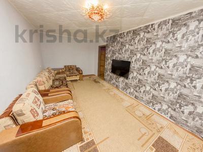 2-комнатная квартира, 56 м², 5/5 этаж посуточно, Алтынсарина 194 за 7 000 〒 в Петропавловске
