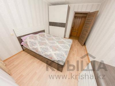 2-комнатная квартира, 56 м², 5/5 этаж посуточно, Алтынсарина 194 за 7 000 〒 в Петропавловске — фото 5