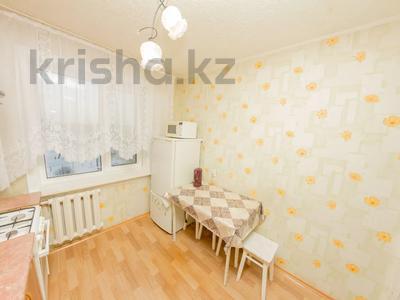 2-комнатная квартира, 56 м², 5/5 этаж посуточно, Алтынсарина 194 за 7 000 〒 в Петропавловске — фото 7