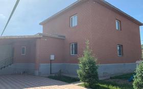 15-комнатный дом, 460 м², 10 сот., Алаш за 80 млн 〒 в Акмолинской обл.
