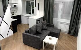 1-комнатная квартира, 35 м², 3/4 этаж посуточно, Естая 39 — Академика Сатпаева за 9 000 〒 в Павлодаре