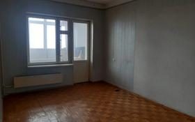 3-комнатная квартира, 65 м², 4/5 этаж, Абая — Ташкентская за 15.3 млн 〒 в Таразе