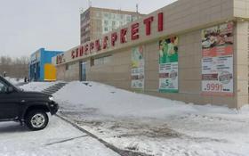 Магазин площадью 2000 м², Республики 10 за 100 млн 〒 в Темиртау