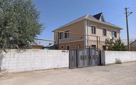 7-комнатный дом, 600 м², 6 сот., Маусым 9 за 40 млн 〒 в Баскудуке
