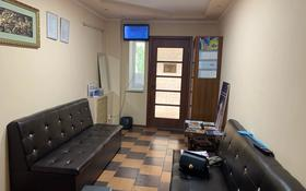 Офис площадью 45 м², Жансугурова 102 за 25 млн 〒 в Талдыкоргане