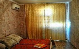 1-комнатная квартира, 22 м², 3/5 этаж посуточно, Абая 34 за 3 500 〒 в