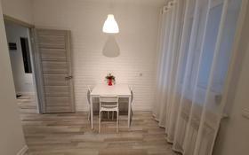 1-комнатная квартира, 42 м², 6/6 этаж посуточно, Кабанбай батыра 46 — Керей Жанибек хандра за 10 000 〒 в Нур-Султане (Астана), Есиль р-н