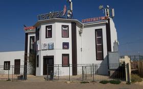 Магазин площадью 334 м², М.Танкыбаева 6 за 40 млн 〒 в Кульсары