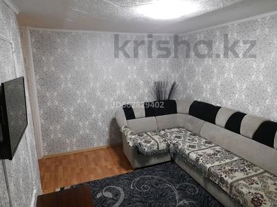 2-комнатная квартира, 40 м², 7/9 этаж посуточно, Абдирова 32 за 6 000 〒 в Караганде, Казыбек би р-н — фото 3