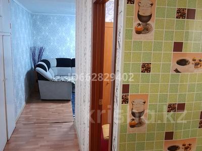 2-комнатная квартира, 40 м², 7/9 этаж посуточно, Абдирова 32 за 6 000 〒 в Караганде, Казыбек би р-н — фото 7