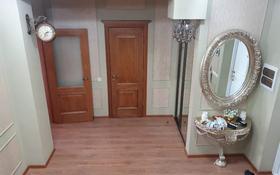 5-комнатная квартира, 250 м², 6/6 этаж помесячно, Сыганак 14/1 за 1 млн 〒 в Нур-Султане (Астана), Есиль р-н