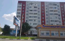 Офис площадью 70 м², улица Жумабаева 115 за 29.5 млн 〒 в Петропавловске