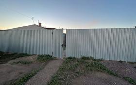 3-комнатный дом посуточно, 70 м², П. Торангалык за 20 000 〒 в Балхаше