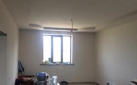 4-комнатный дом, 200 м², 7.5 сот., Богенбай 6 за 20 млн 〒 в