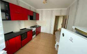1-комнатная квартира, 45 м², 6/9 этаж, проспект Улы Дала за 16.5 млн 〒 в Нур-Султане (Астана), Есиль р-н