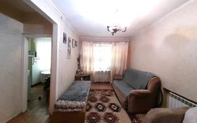 1-комнатная квартира, 31 м², 1/3 этаж, мкр Новый Город, Воинов-Интернационалистов 20 за 12.4 млн 〒 в Караганде, Казыбек би р-н