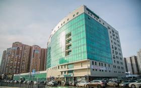 Офис площадью 60 м², Иманова 19 — Валиханова за 4 500 〒 в Нур-Султане (Астане), Алматы р-н