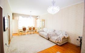 3-комнатная квартира, 90 м², 10/12 этаж, Назарбаева — Гагарина за 22 млн 〒 в Талдыкоргане