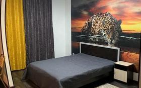 1-комнатная квартира, 36 м², 3/9 этаж посуточно, Абдирова 19 за 8 000 〒 в Караганде, Казыбек би р-н