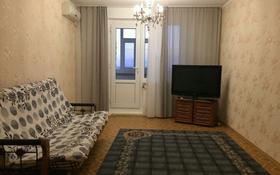 3-комнатная квартира, 63 м², 7/9 этаж помесячно, 10 5 за 130 000 〒 в Аксае