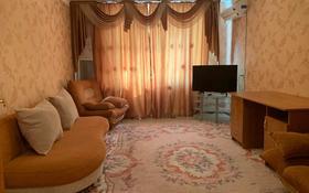 2-комнатная квартира, 75 м², 2/5 этаж посуточно, проспект Абулхаир хана 84 за 7 000 〒 в Актобе, Новый город