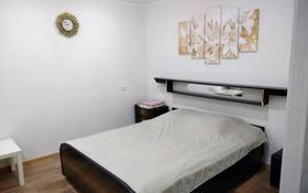 1-комнатная квартира, 32 м², 4/5 этаж посуточно, Абая 10/2 — Волынова за 5 000 〒 в Костанае
