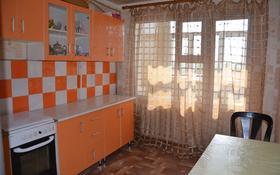 4-комнатная квартира, 75 м², 4/5 этаж, 2 микрорайон за 14.5 млн 〒 в Капчагае