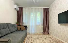 2-комнатная квартира, 44 м², 2/4 этаж, мкр №9, Шаляпина — Саина за 20 млн 〒 в Алматы, Ауэзовский р-н