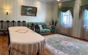5-комнатный дом, 136.4 м², 8 сот., Алимбетова 8 за 60 млн 〒 в Шымкенте, Аль-Фарабийский р-н